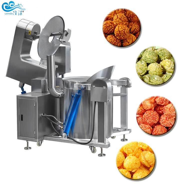 美食焦糖口味爆米花机器工厂