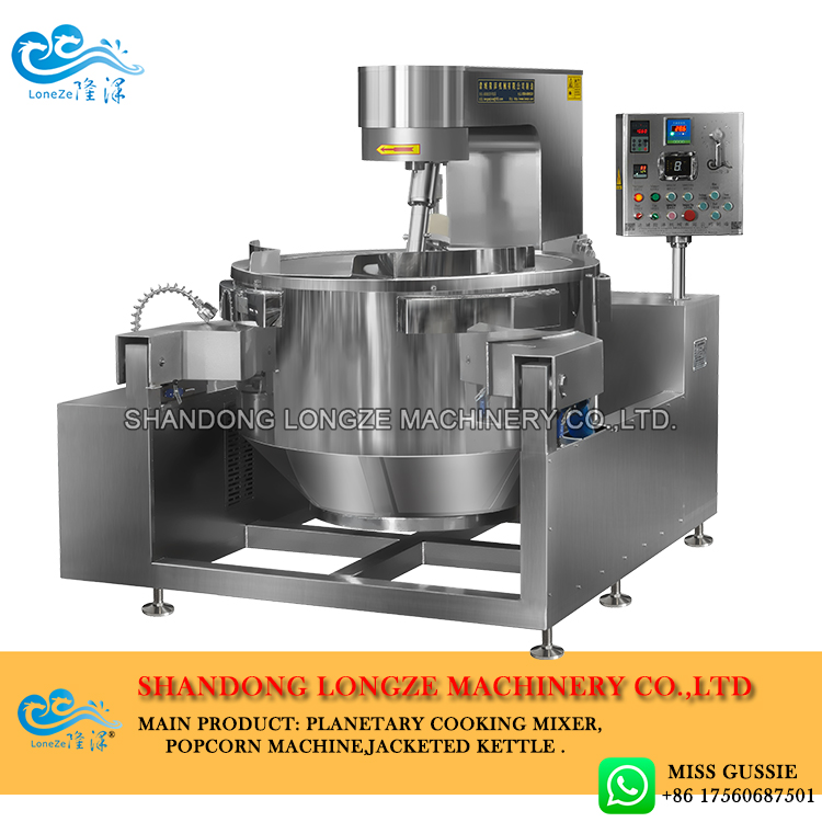 Electric Induction Cooking Mixer